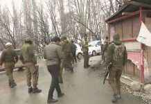 English Title - 3 persons injured after terrorists hurled grenade on security forces
