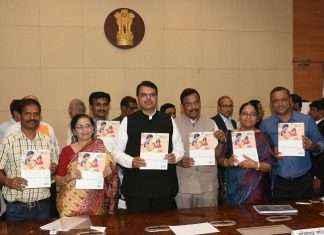 Hon CM AASAR REPORT Publish 2 (1)