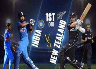 Ind-vs-NZ