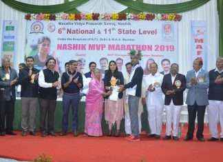 MVP marathon Nahik