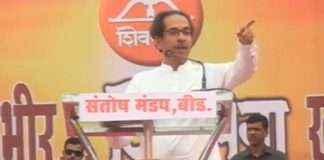 Uddhav Thackeray in Beed