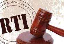RTI workers got used condom through RTI answer on development
