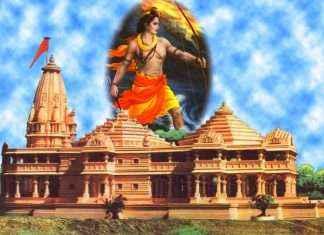 Vishwa Hindu Parishad offers Congress to add Ram temple issue in Manifest