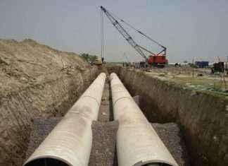 WaterProject