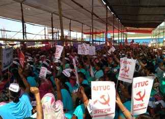 Health department employee movement against government