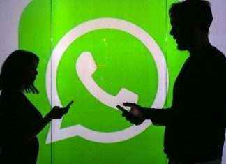 whatsapp fingerprint lock feature coming soon after picture in picture