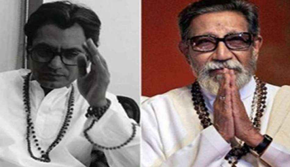 sambhaji brigade took objection on thackeray movie scenes