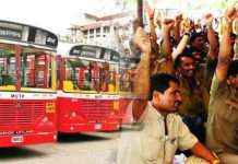 Best Strike : best employee strike carry on for fourth day; Best of 9 crores loss due to strike