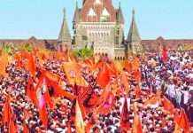State Backward Class Commission Report submitted to Bombay High Court on Maratha Reservation