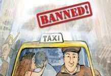 kiss in taxi
