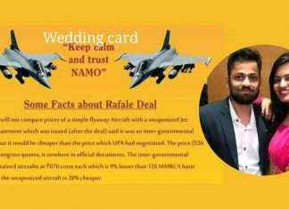 modi bhakt's unique wedding reception card