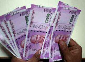 thousands of rupees came in bank acount of west Bengal peoples