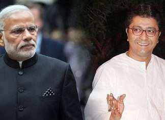 Raj Thackeray PM Narendra Modi