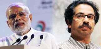 uddhav thackeray pm narendra modi