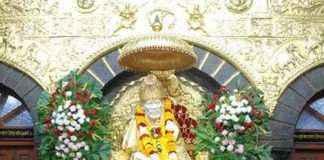 shri-saibaba-sansthan