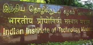 space fuel created by madras IIT