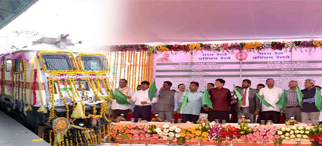 railway to invest 75 thousand crores in mumbai, says central minister piyush goyal