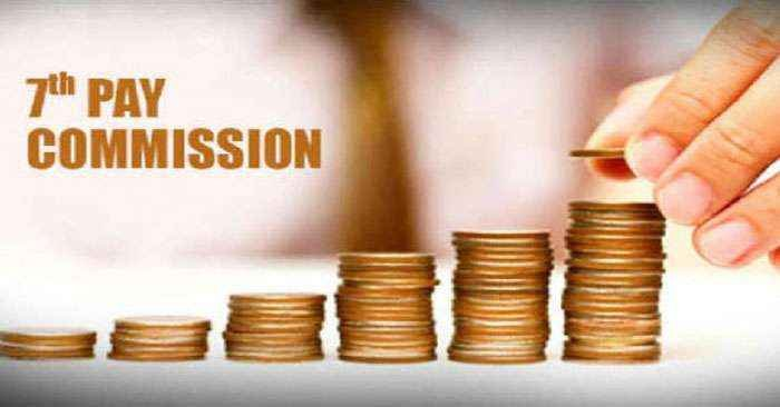 Seventh Pay Commission declared MIDC employees