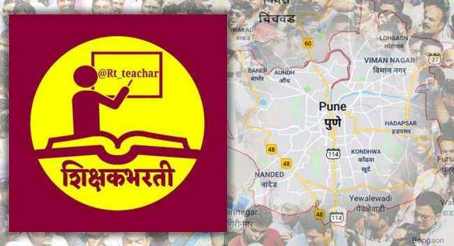 Accredited holders Will protest in pune