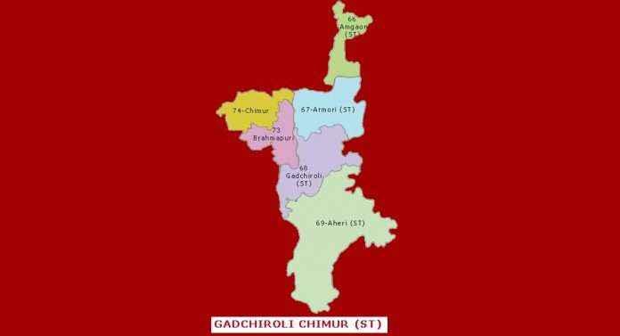 12 - Gadchiroli Lok Sabha Constituency