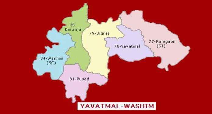 14 - Yavatmal-Washim loksabha constituency