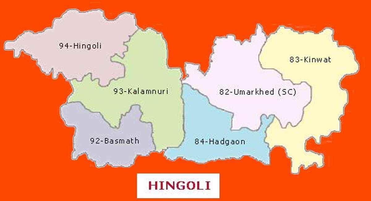 15 - Hingoli loksabha constituency