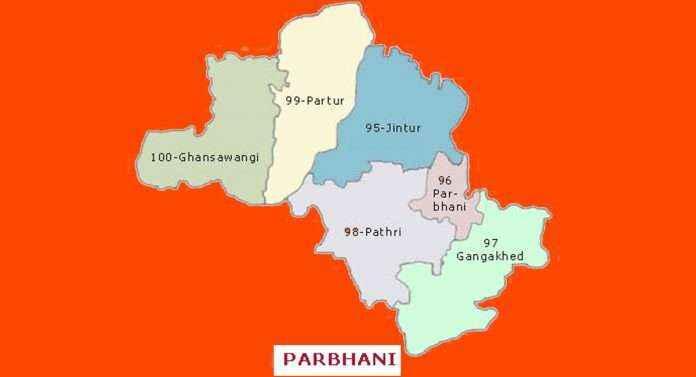 Parbhani loksabha constituency