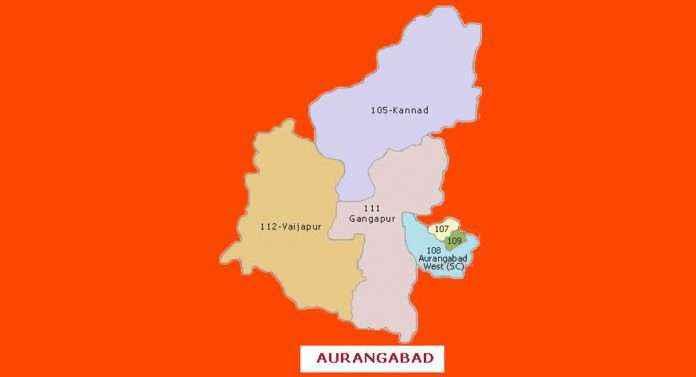 19 - Aurangabad loksabha constituency