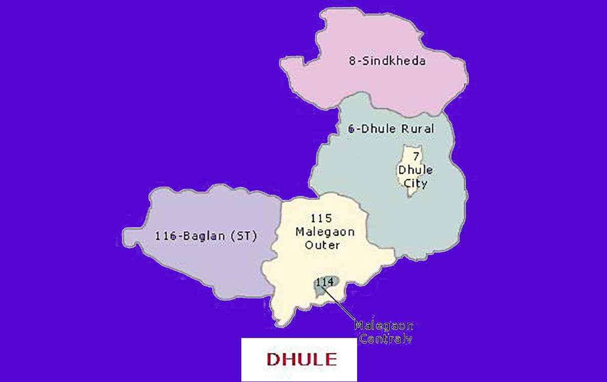 2 - Dhule (ST) Lok Sabha Constituency
