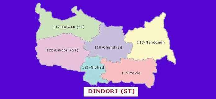 dindori loksabha constituency