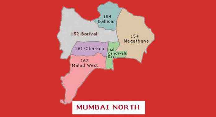 Mumbai North Loksabha Constituency
