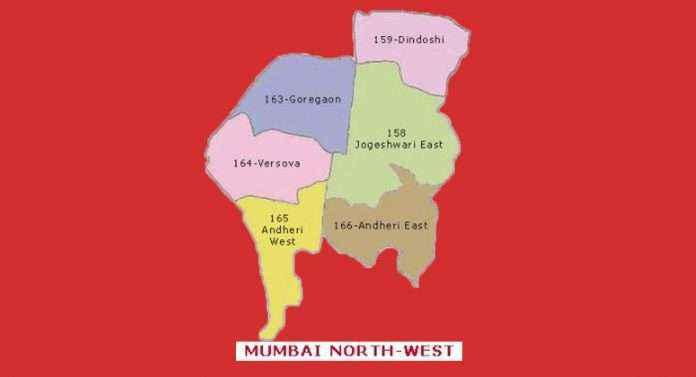 Mumbai North West Loksabha Constituency