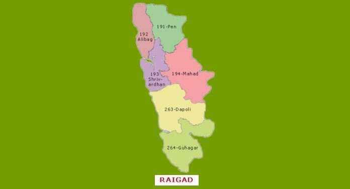32 - Raigad lok sabha constituency