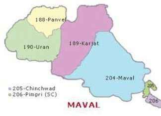 maval loksabha constituency in maharashtra information
