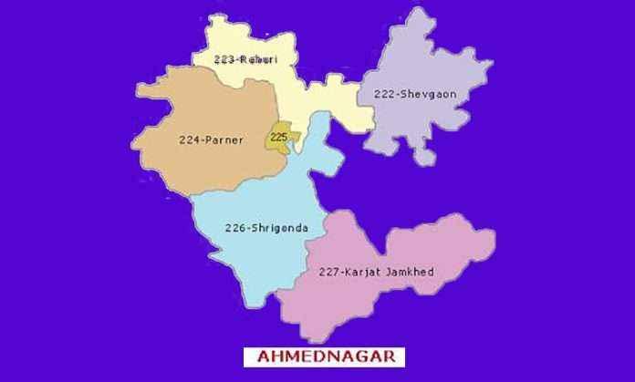 ahmednagar loksabha constituency in maharashtra information