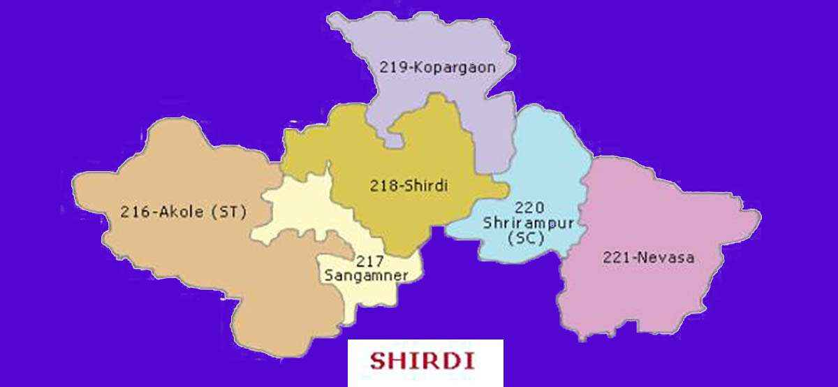 shirdi loksabha constituency in maharashtra information