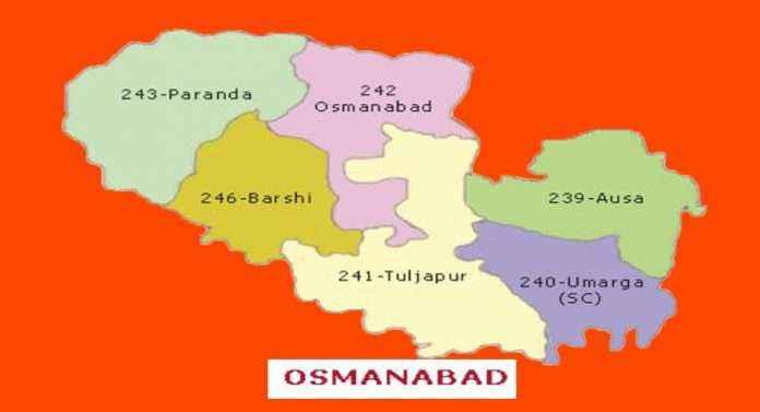 osmanabad loksabha constituency in maharashtra information