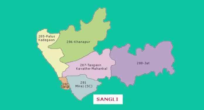 44 - sangli loksabha constituency