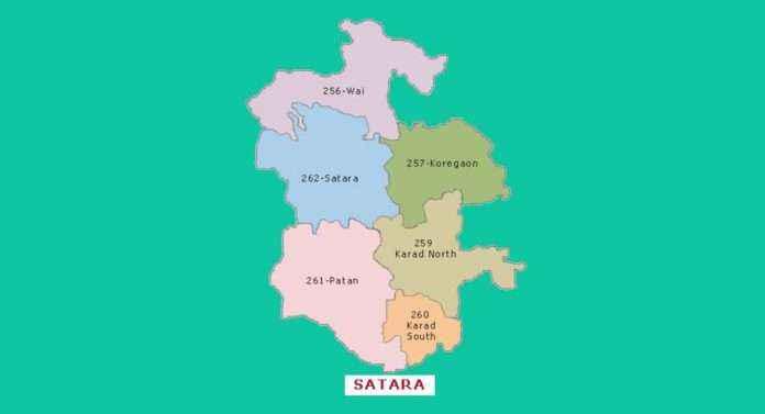 45 - satara loksabha constituency