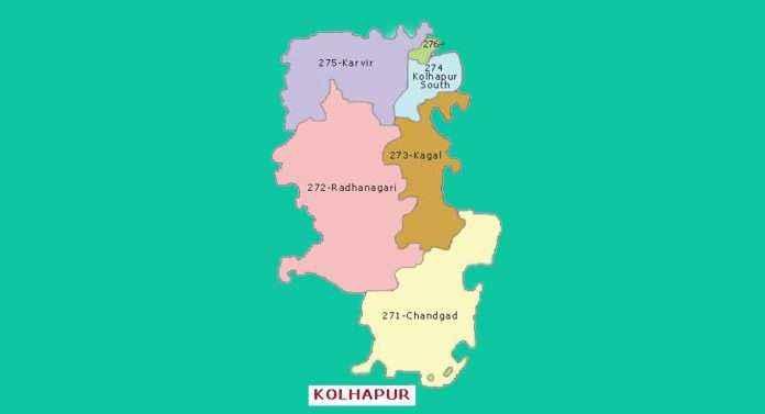 47 - kolhapur loksabha constituency