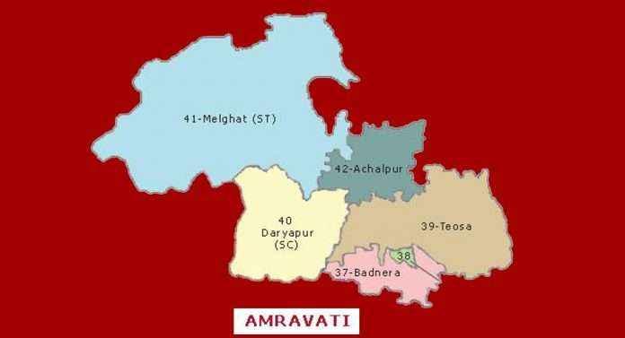 7 - Amravati Lok Sabha Constituency