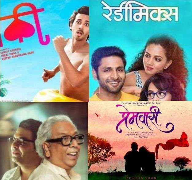 9 marathi movies going to release on this Friday