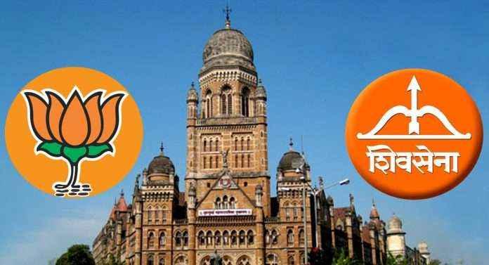 BJP Shivsena in BMC