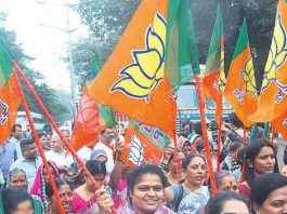 BJP_Womens_wing
