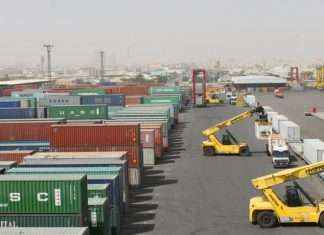Dry_Port