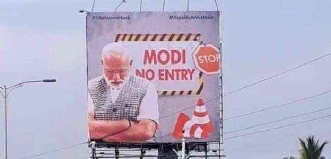 'Modi go back' loud slogan in andhra pradesh