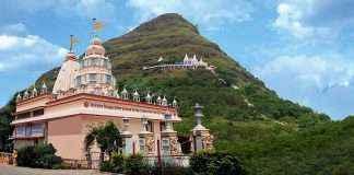 Gajpantha