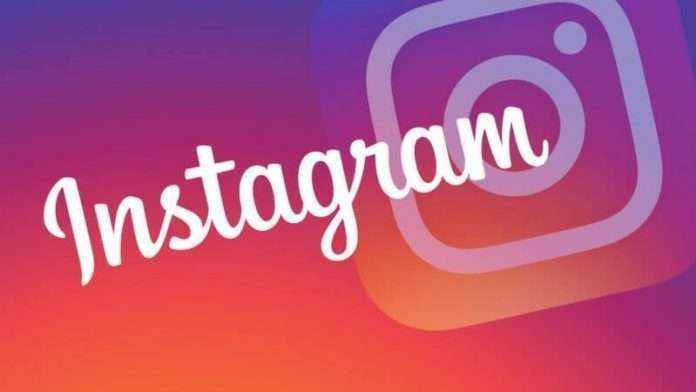 Instagram braught new feature called as sensitive screen