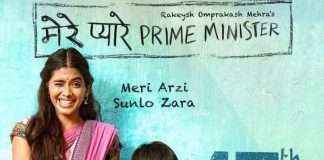 Mere Pyare Prime Minister movie trailer is out