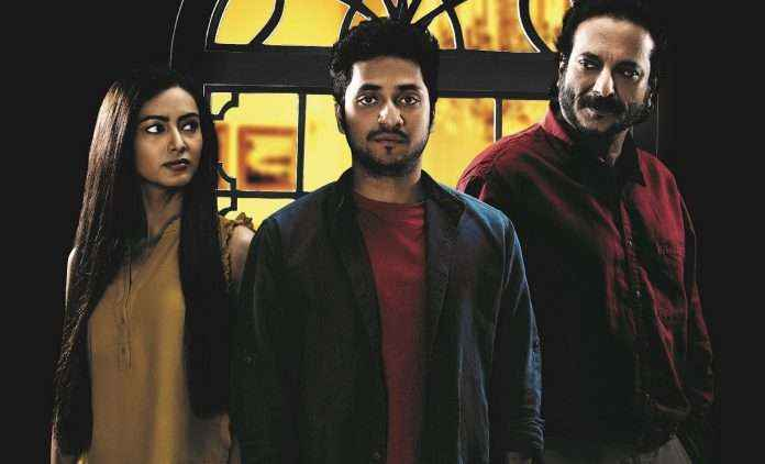 Miranda house suspense thriller marathi movie will release soon